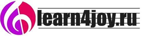 Learn4Joy Сайт для музыкантов