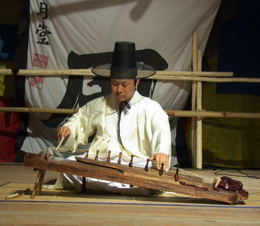 Аджэн музыкальный инструмент