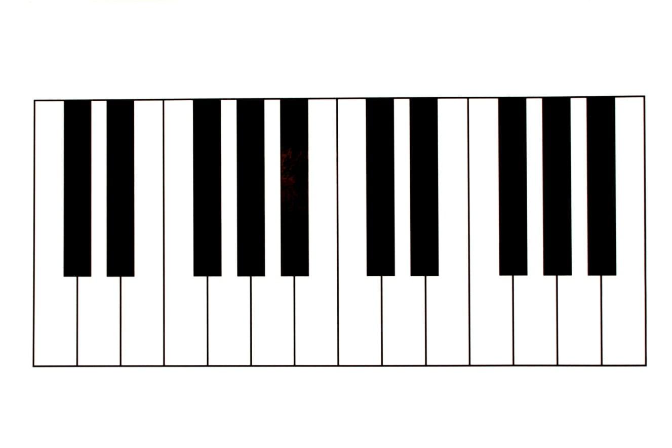 Школа игры на клавишных